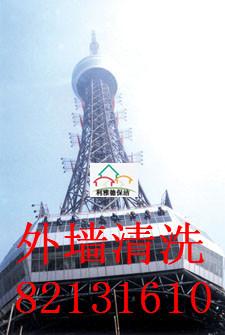 电视塔,通讯基站防腐维修